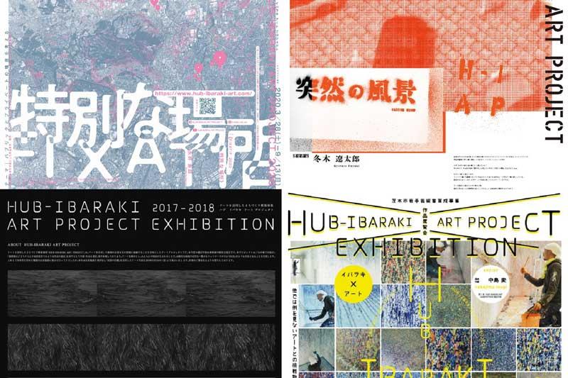 design archive
